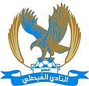 Al Faysali